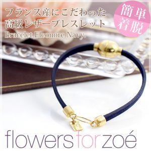 FFZ-001