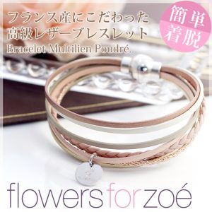 FFZ-006