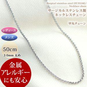 NEC2003-L